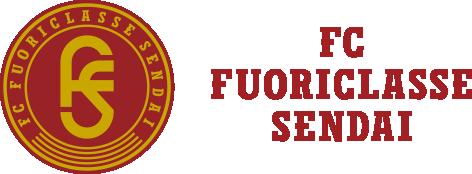 一般社団法人FUORICLASSE スポーツクラブ